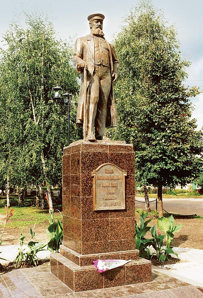 Памятник купцу Маркову